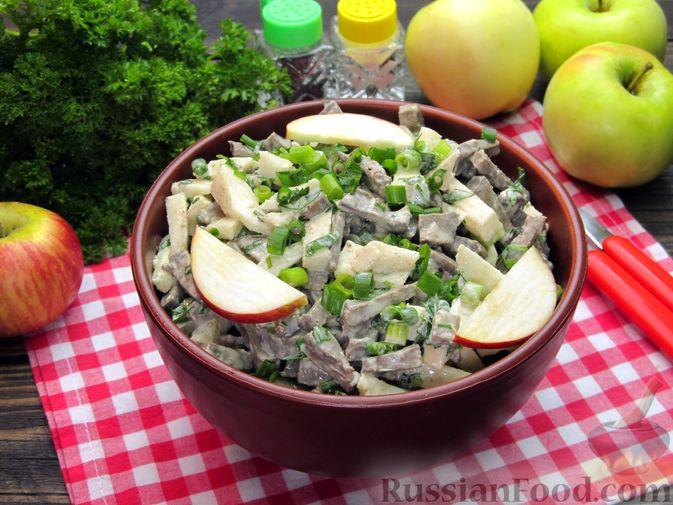 Фото к рецепту: Салат с печенью, яблоками и зеленью