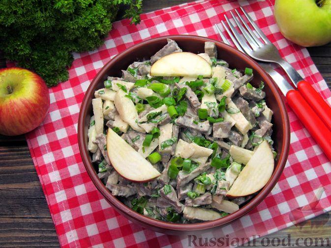 Фото приготовления рецепта: Салат с печенью, яблоками и зеленью - шаг №9