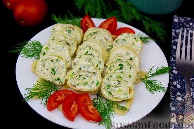 Фото к рецепту: Омлетные рулетики с плавленым сыром и зеленью
