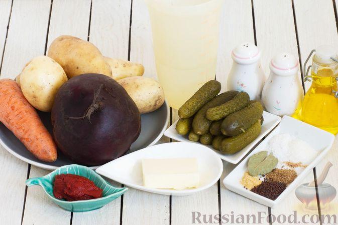 Фото приготовления рецепта: Овощное рагу со свёклой, маринованными огурцами и картофелем - шаг №1
