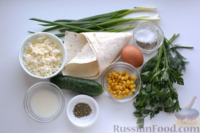 Фото приготовления рецепта: Конвертики из лаваша с творогом, кукурузой, огурцом и зеленью - шаг №1