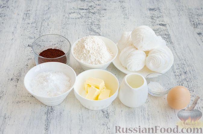 Фото приготовления рецепта: Шоколадные пирожные с зефиром - шаг №1