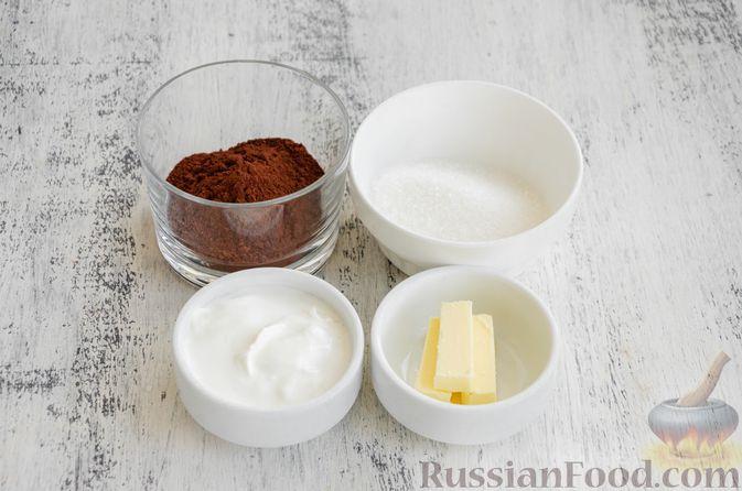 Фото приготовления рецепта: Шоколадные пирожные с зефиром - шаг №11