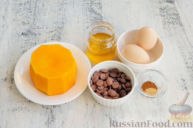 Фото приготовления рецепта: Шоколадно-тыквенное суфле с пряностями и ганашем - шаг №1