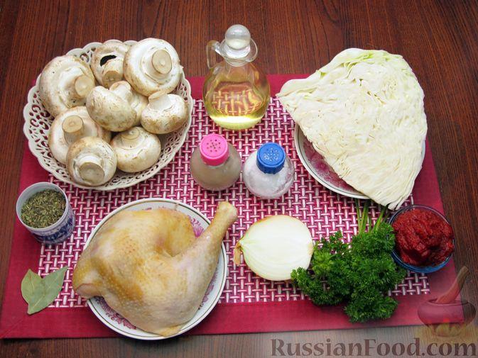 Фото приготовления рецепта: Куриный суп с шампиньонами и капустой - шаг №1
