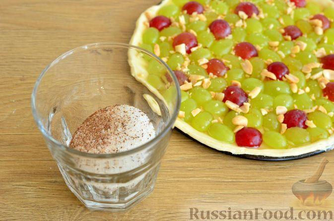 Фото приготовления рецепта: Тарт из слоёного дрожжевого теста, с виноградом, арахисом и корицей - шаг №7