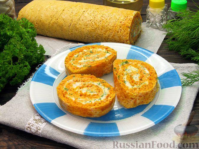 Фото к рецепту: Морковный рулет с начинкой из сливочного сыра и зелени