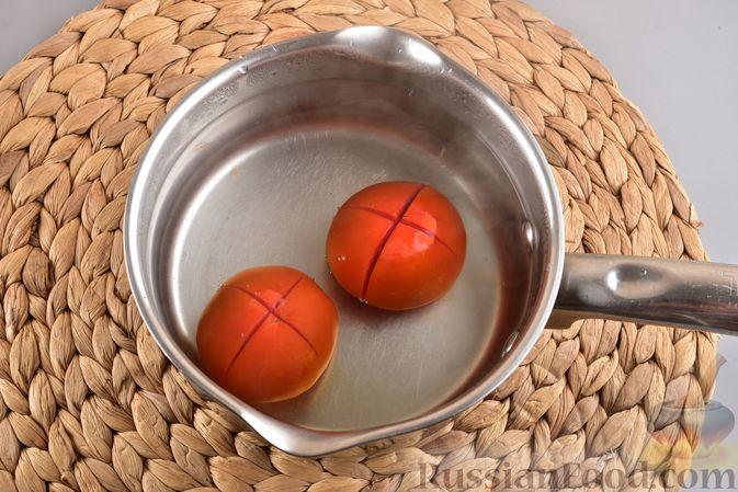 Фото приготовления рецепта: Овощной суп с тыквой и чечевицей - шаг №2