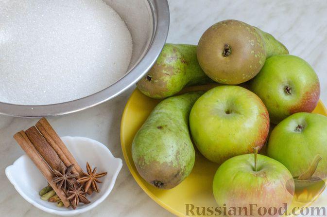 Фото приготовления рецепта: Грушево-яблочное варенье с пряностями (на зиму) - шаг №1