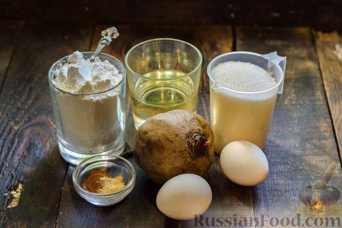 Фото приготовления рецепта: Дрожжевые пирожки с рыбой, варёными яйцами и зелёным луком - шаг №8