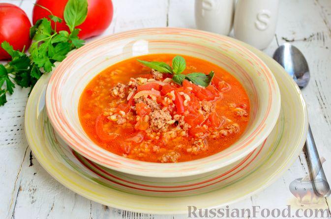 Фото к рецепту: Томатный суп с мясным фаршем и булгуром