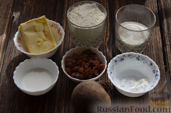 Фото приготовления рецепта: Свекольное песочное печенье с изюмом - шаг №1