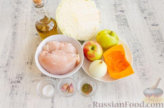 Фото приготовления рецепта: Капуста, тушенная с курицей, тыквой и яблоками - шаг №1