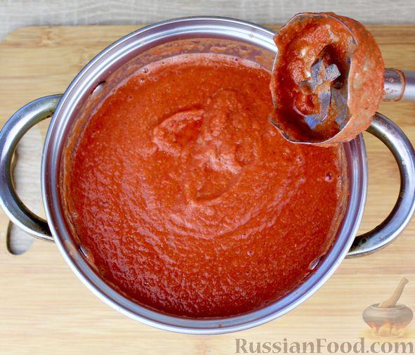Фото приготовления рецепта: Суп-пюре из свёклы и чечевицы - шаг №11