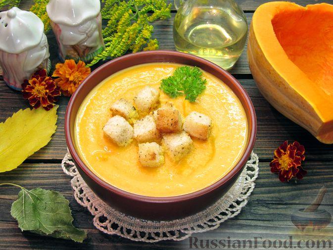 Фото к рецепту: Тыквенный крем-суп с сухариками
