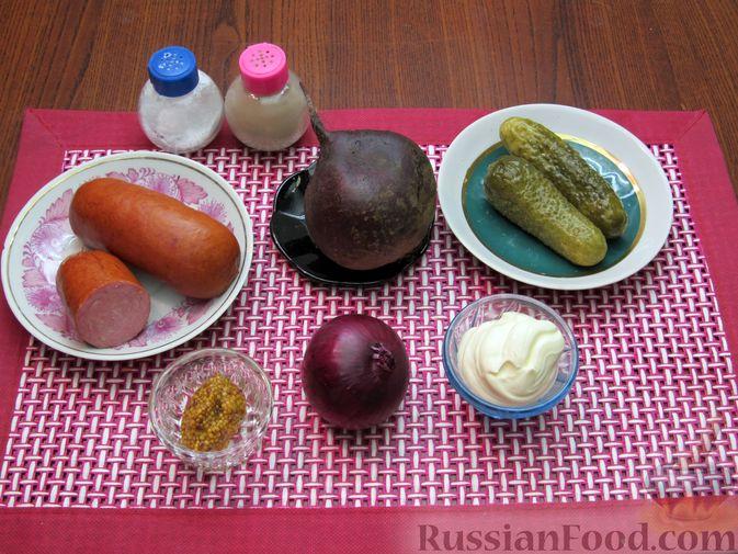 Фото приготовления рецепта: Салат из свёклы с колбасой и маринованными огурцами - шаг №1