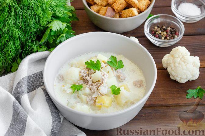 Фото к рецепту: Сливочный суп с цветной капустой и фаршем