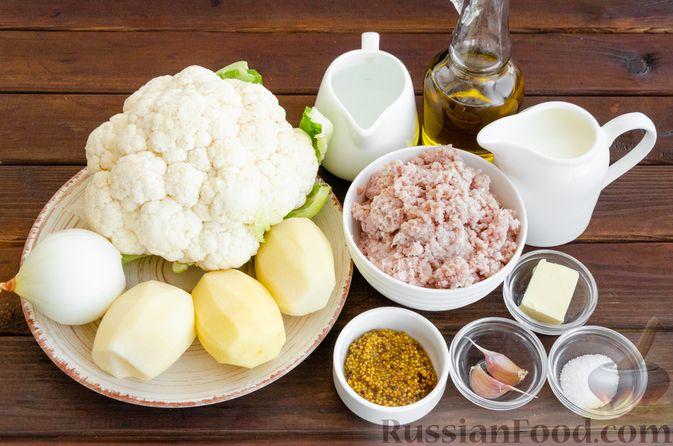Фото приготовления рецепта: Сливочный суп с цветной капустой и фаршем - шаг №1