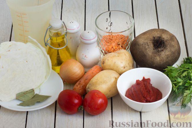 Фото приготовления рецепта: Постный борщ с чечевицей - шаг №1