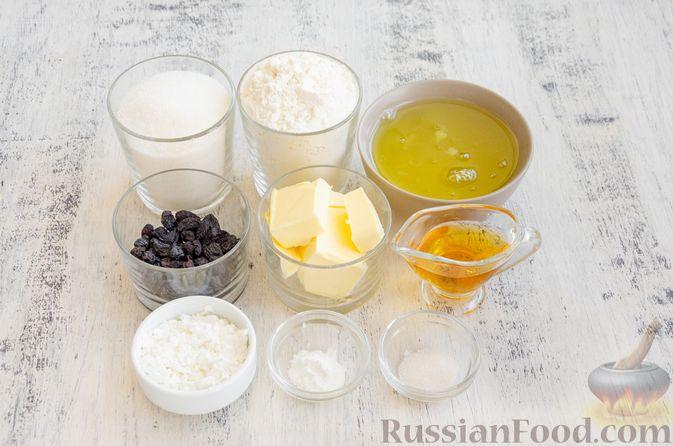 Фото приготовления рецепта: Эстонский кекс на яичных белках, с изюмом - шаг №1