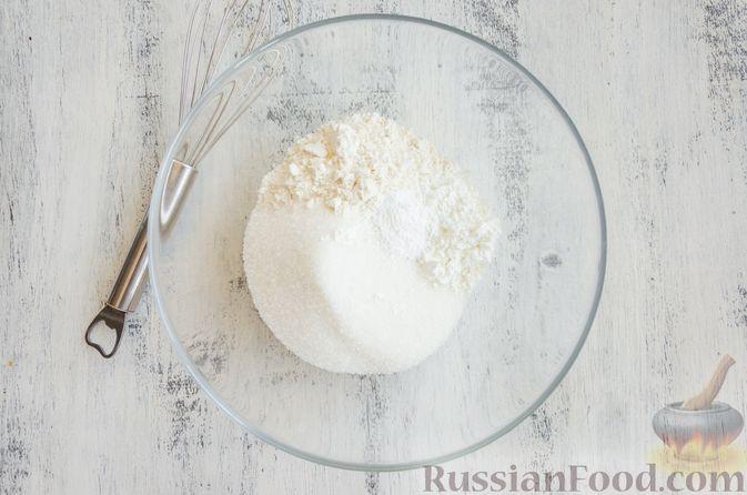 Фото приготовления рецепта: Эстонский кекс на яичных белках, с изюмом - шаг №5