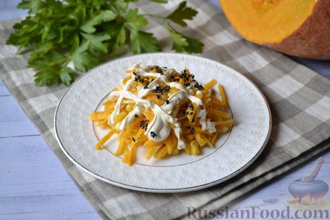 Фото приготовления рецепта: Салат из свежей тыквы с сыром, кукурузой и семечками подсолнечника - шаг №6