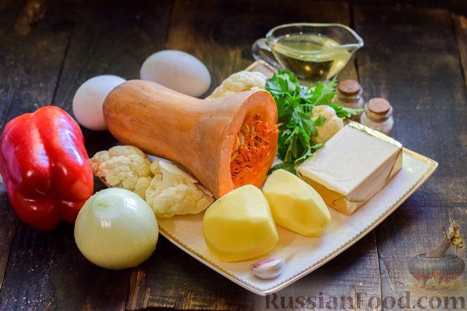 Фото приготовления рецепта: Овощной суп из тыквы и цветной капусты с сырно-яичной заправкой - шаг №1