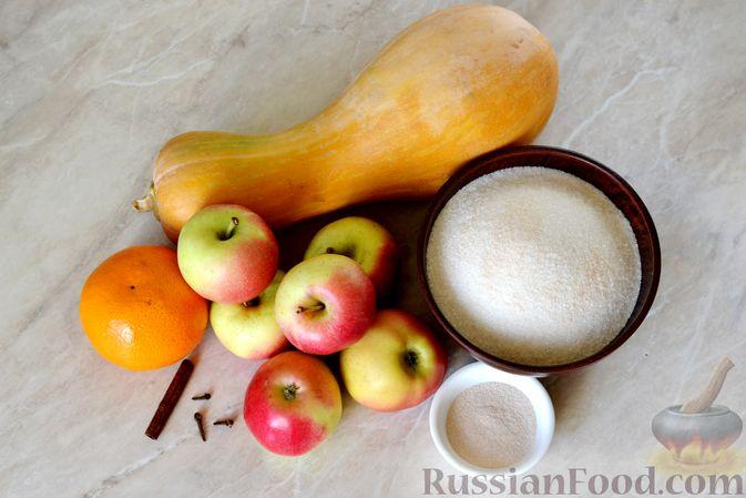 Фото приготовления рецепта: Яблочно-тыквенный джем с апельсином и корицей - шаг №1