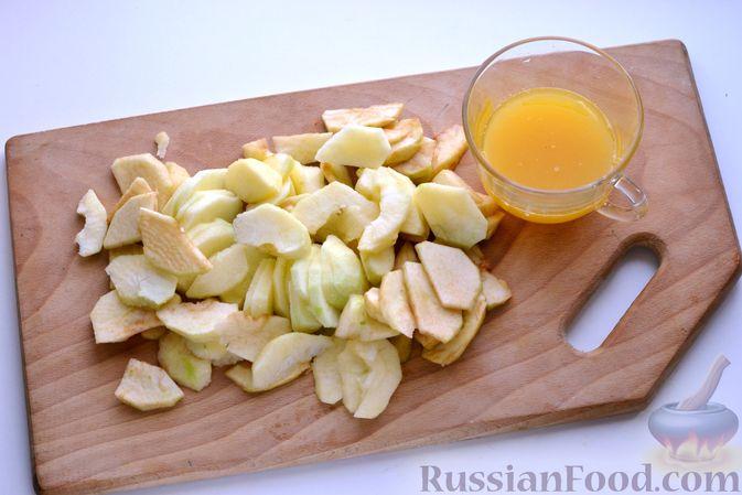Фото приготовления рецепта: Яблочно-тыквенный джем с апельсином и корицей - шаг №7