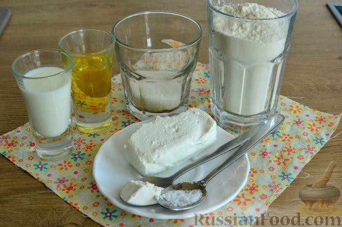 Фото приготовления рецепта: Творожный пирог со сливами и грецкими орехами в карамели - шаг №1