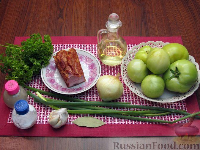 Фото приготовления рецепта: Суп из зеленых помидоров с копченой грудинкой - шаг №1