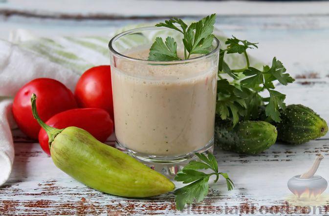 Фото приготовления рецепта: Овощной смузи с репчатым луком и чесноком - шаг №9