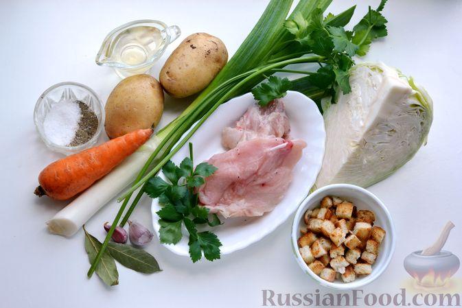 Фото приготовления рецепта: Капустный суп-пюре - шаг №1