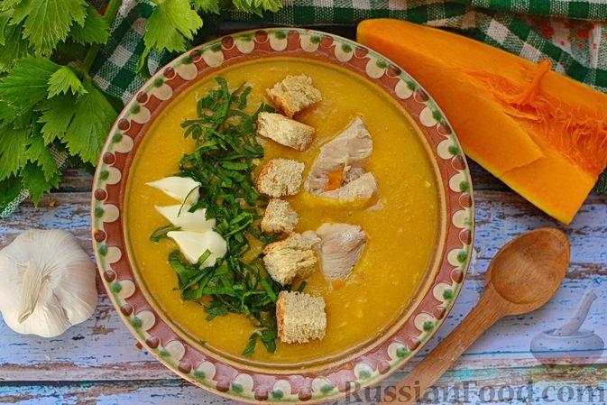 Фото приготовления рецепта: Тыквенный суп-пюре с куриным филе - шаг №15