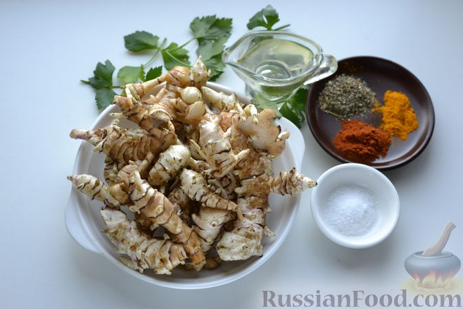 Фото приготовления рецепта: Топинамбур, запечённый с пряностями (в духовке) - шаг №1