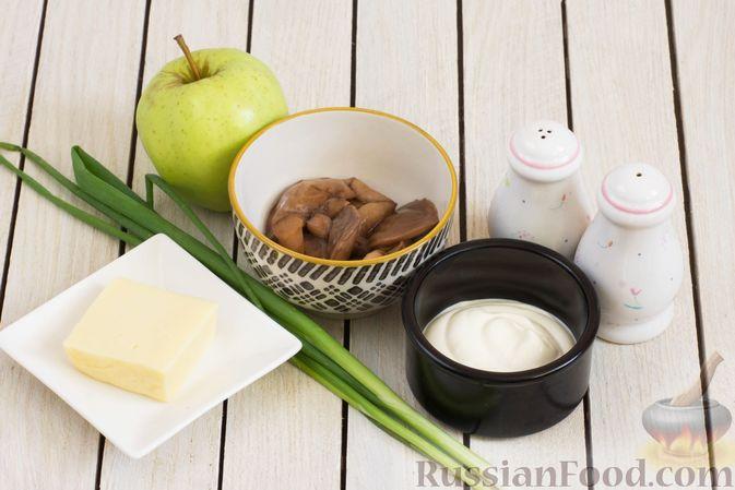 Фото приготовления рецепта: Салат с яблоком, маринованными маслятами и сыром - шаг №1
