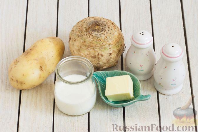Фото приготовления рецепта: Пюре из сельдерея и картофеля - шаг №1