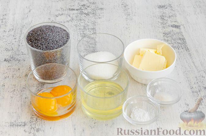 Фото приготовления рецепта: Маковый пирог (без муки) - шаг №1