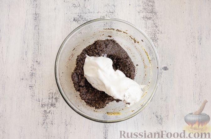 Фото приготовления рецепта: Маковый пирог (без муки) - шаг №6