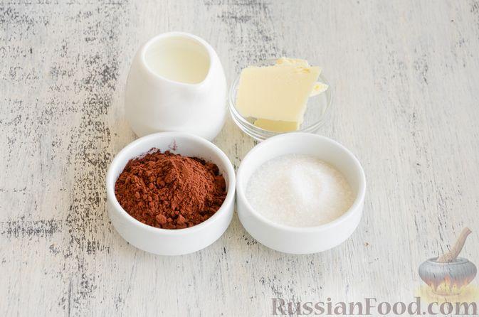 Фото приготовления рецепта: Маковый пирог (без муки) - шаг №11
