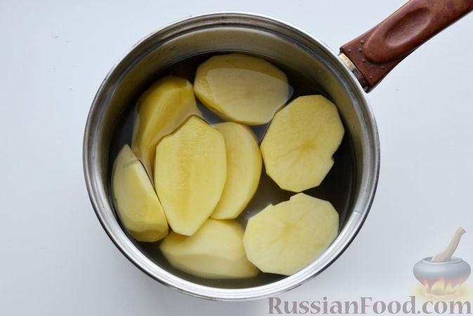 Фото приготовления рецепта: Вареники с картошкой, в томатном соусе - шаг №5