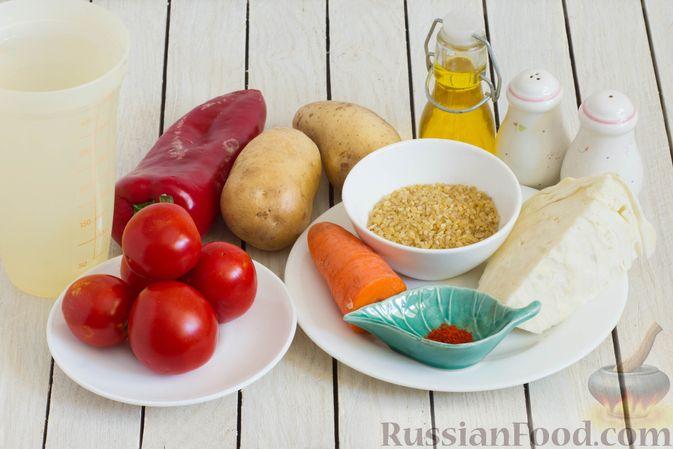 Фото приготовления рецепта: Щи с булгуром и овощами - шаг №1