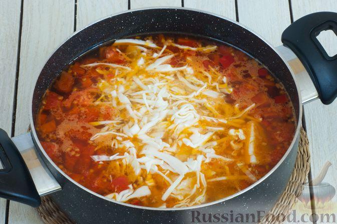 Фото приготовления рецепта: Щи с булгуром и овощами - шаг №9