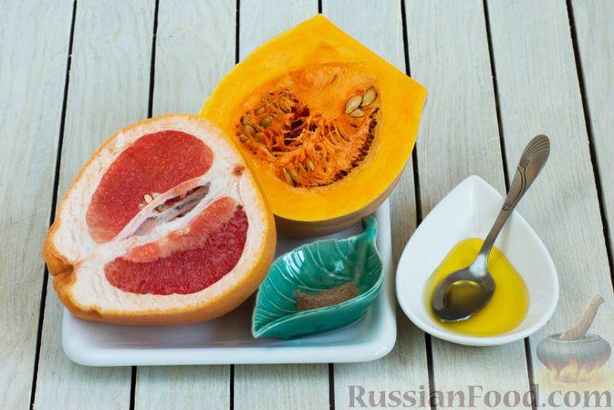 Фото приготовления рецепта: Тыквенный смузи с грейпфрутом - шаг №1