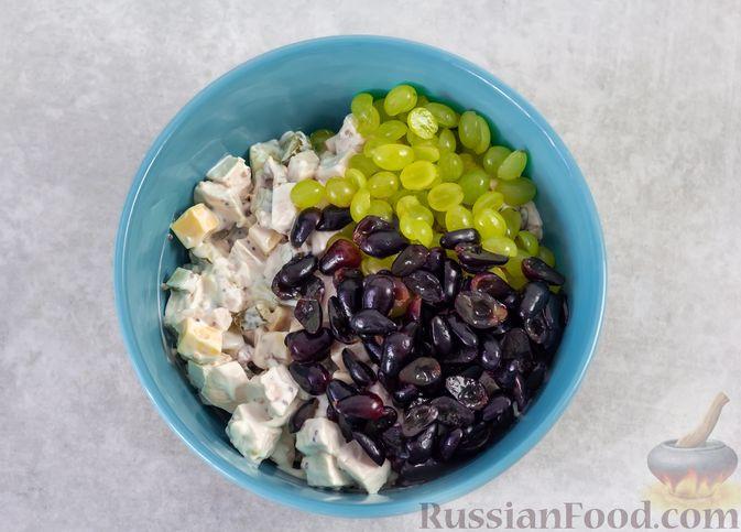 Фото приготовления рецепта: Салат с курицей, маринованными огурцами, виноградом и сыром - шаг №8