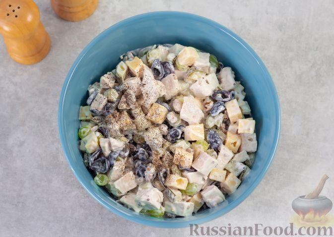 Фото приготовления рецепта: Салат с курицей, маринованными огурцами, виноградом и сыром - шаг №9