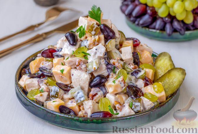 Фото приготовления рецепта: Салат с курицей, маринованными огурцами, виноградом и сыром - шаг №11