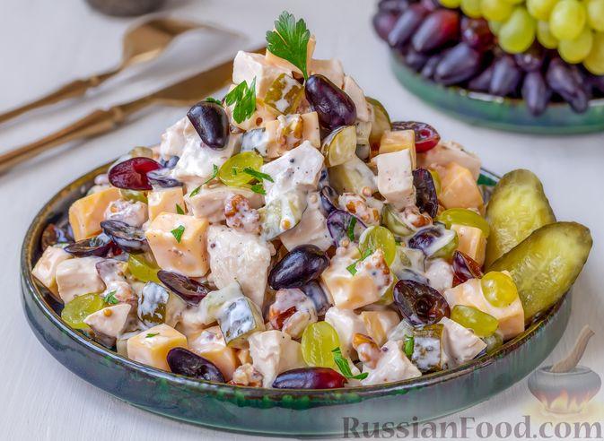 Фото к рецепту: Салат с курицей, маринованными огурцами, виноградом и сыром