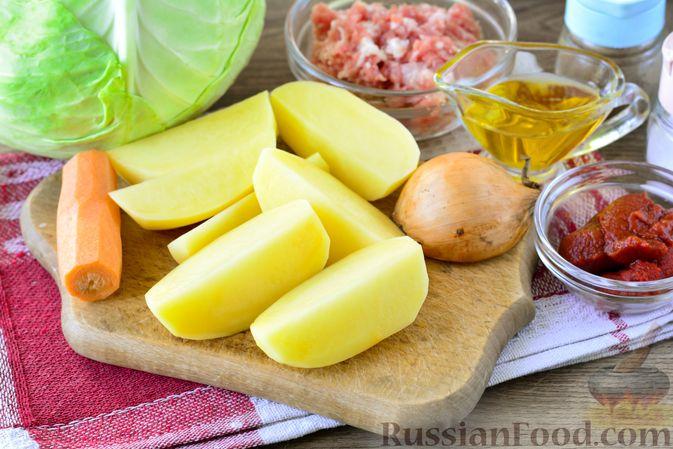 Фото приготовления рецепта: Голубцы с мясным фаршем и картофелем - шаг №1