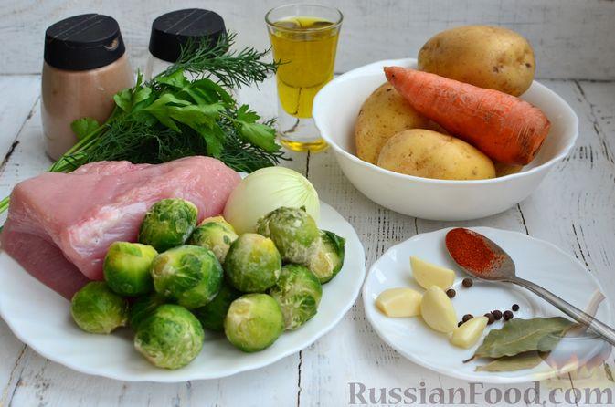 Фото приготовления рецепта: Суп с фрикадельками и брюссельской капустой - шаг №1